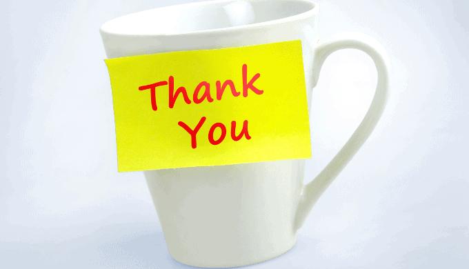 感謝の言葉を伝える