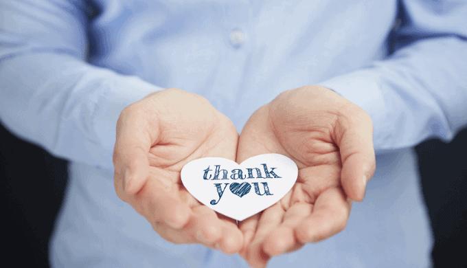 労いや感謝の言葉